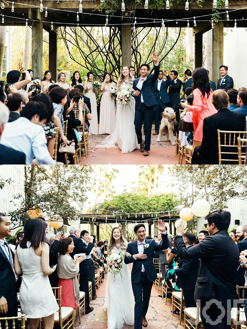 outdoor ceremony in Houston at 5226 Elm